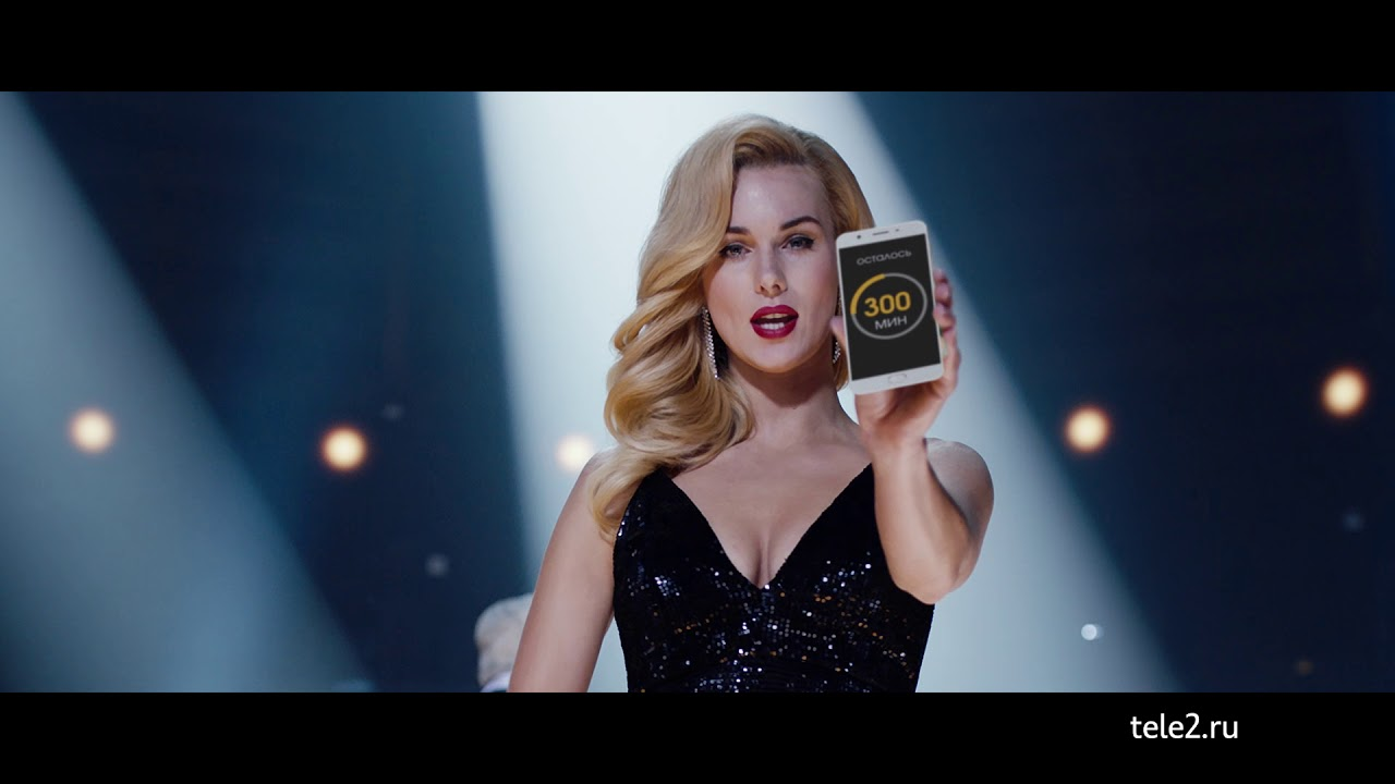 Реклама Теле2 по мотивам фильма «Иллюзия обмана»