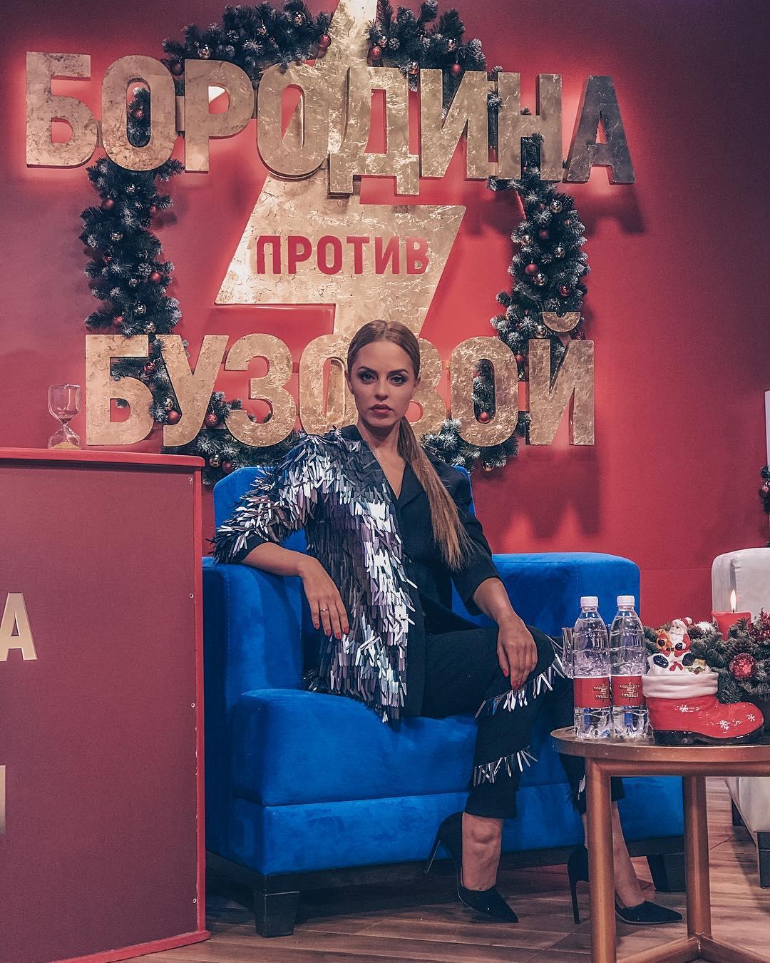 Юлия Ефременкова @efremenkovvva - ведущая телепроекта «ДОМ-2»