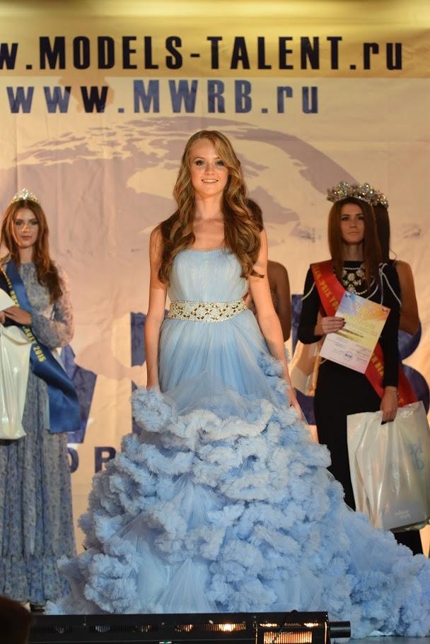 Мисс Россия в пышном платье