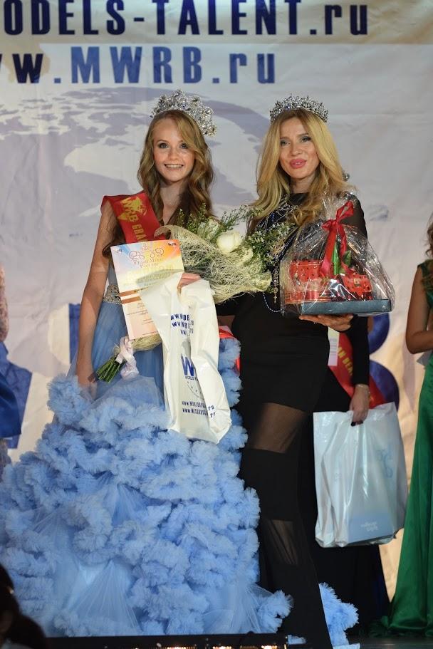 Юная Мисс Россия 2015