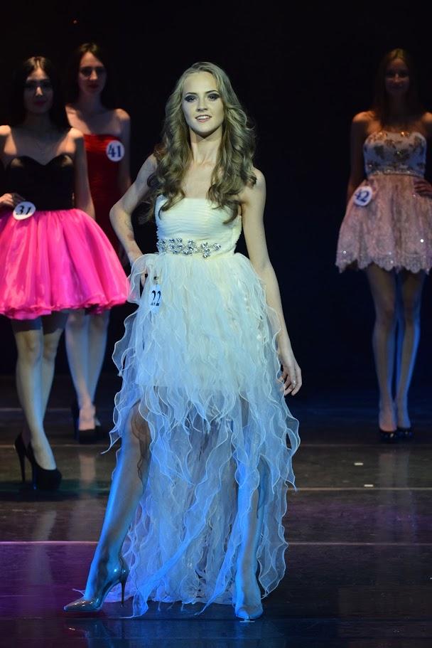 Конкурс юной красоты мисс Россия