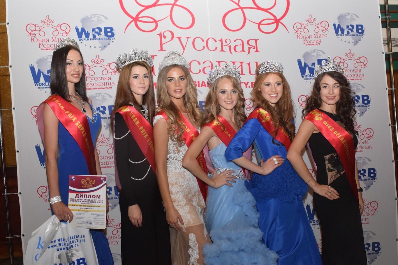 Конкурс красоты для девушек