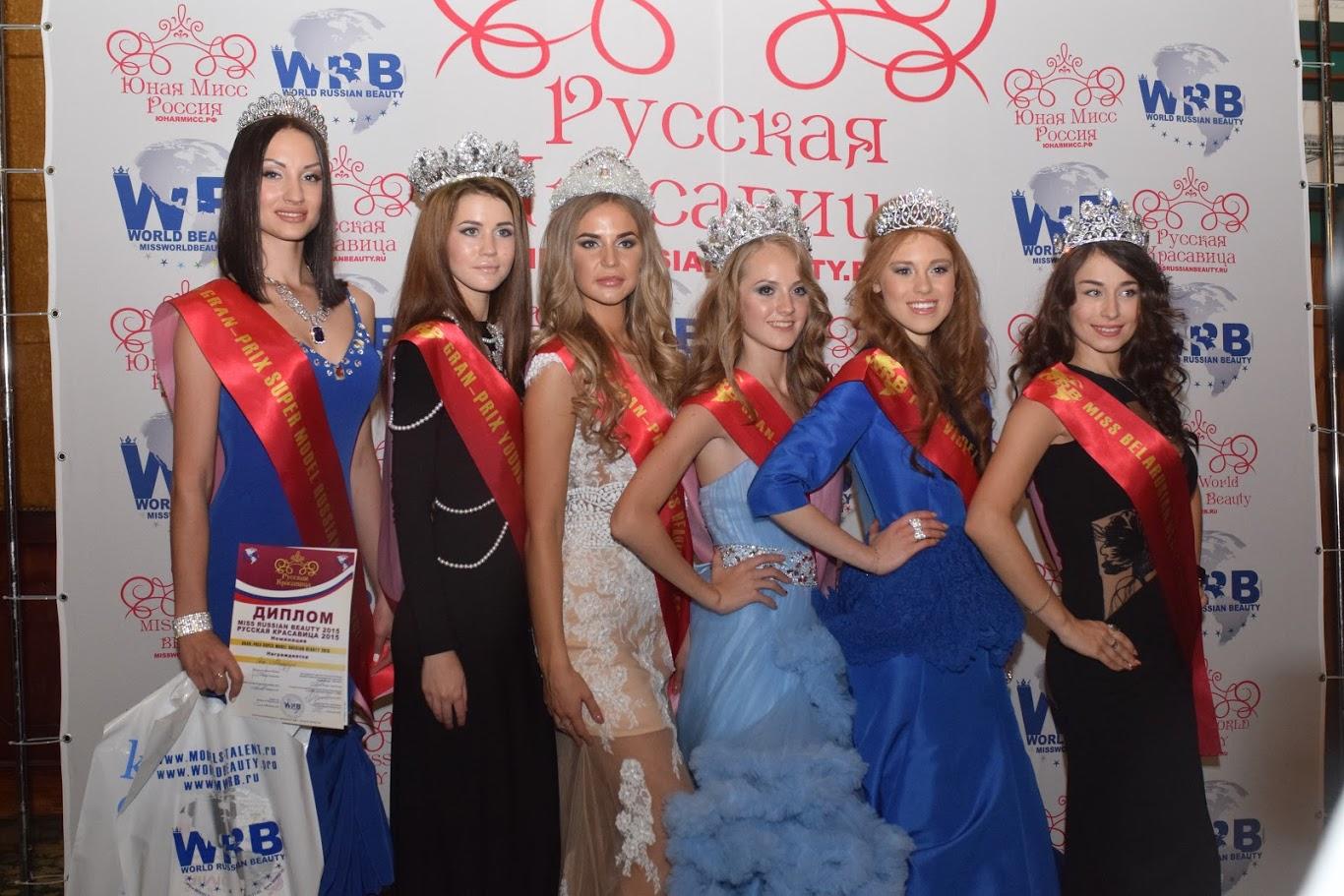 Групповое фото победительниц конкурса красоты