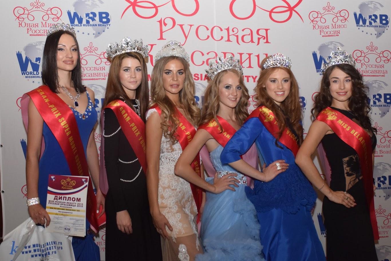 Победительниц конкурса красоты «Юная мисс мира 2015»