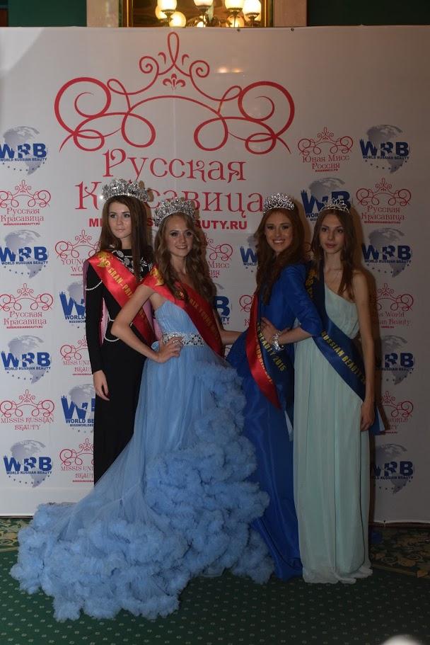 Модели-победительницы конкурса красоты 2015 Мисс Русская красавица