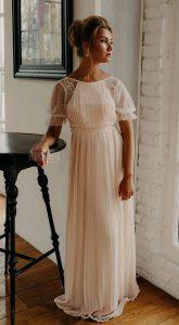 Вечернее платье Arina