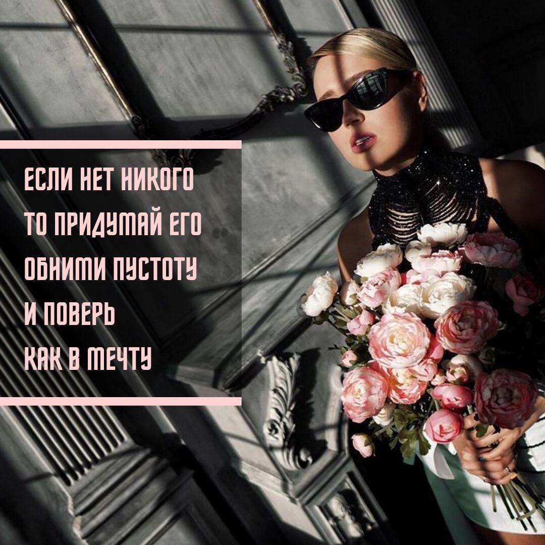 Клава Кока с цветами в черных очках и черном колье в стиле Диор