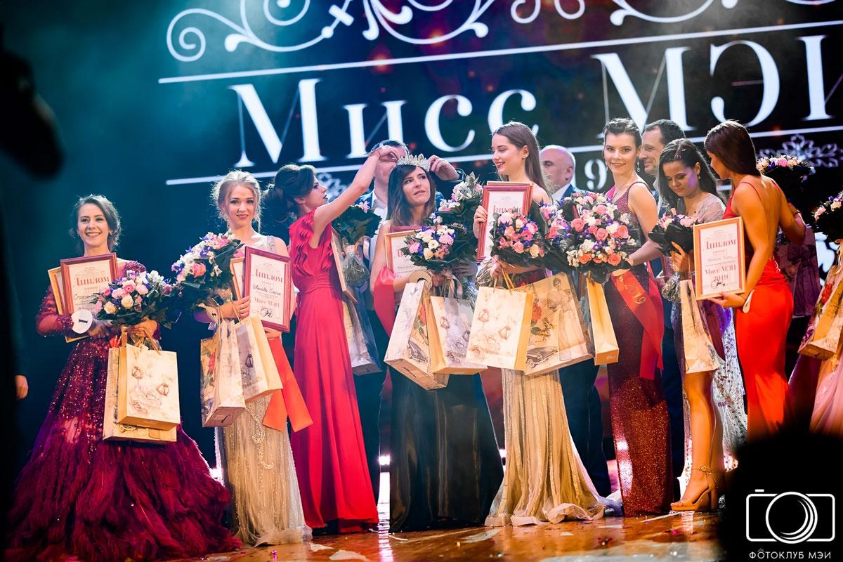 Награждение королевы красоты Мисс МЭИ