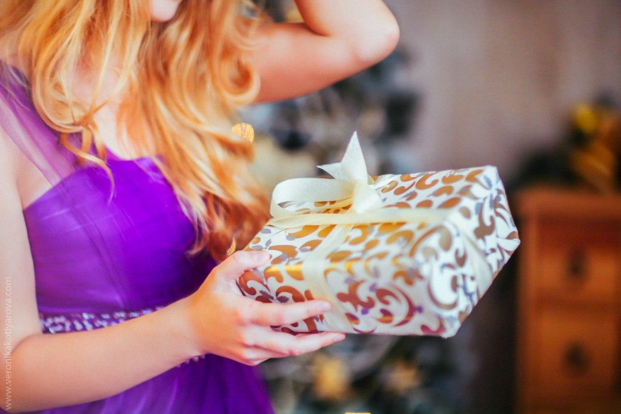 Получать подарки приятно