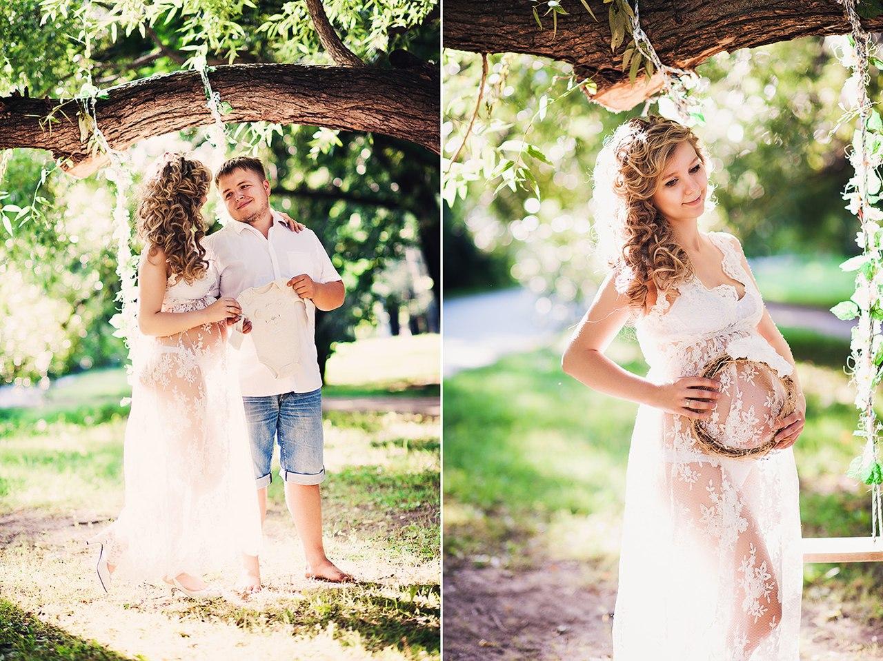 Фотосессия беременной с мужем