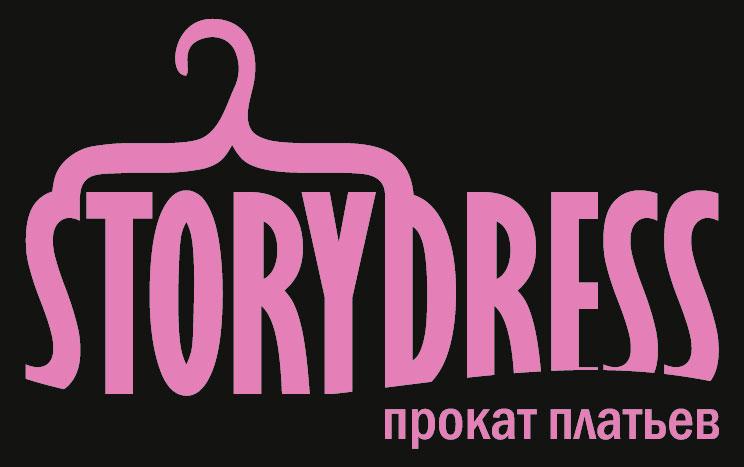 Подарочный сертификат на участие в фотосессии Story Dress Photodays