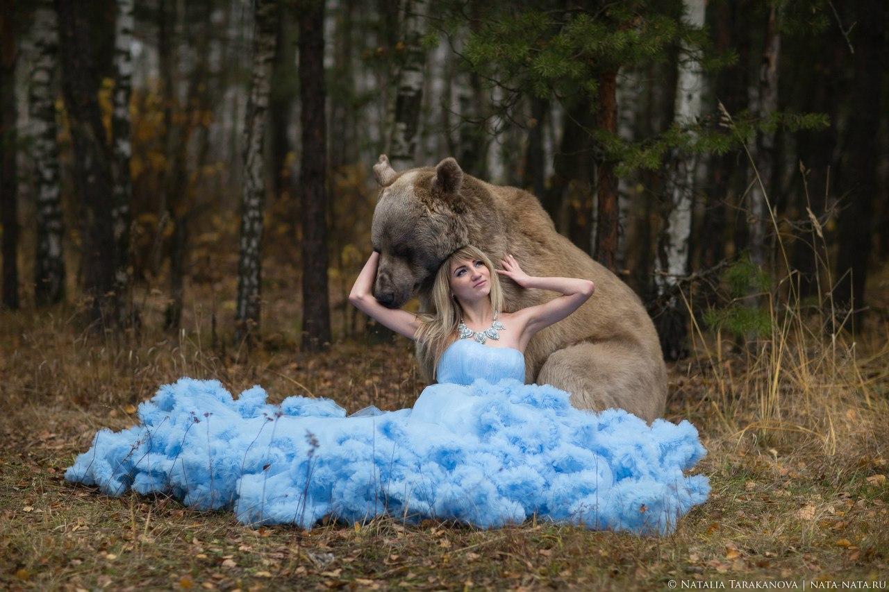 Фото с живым медведем