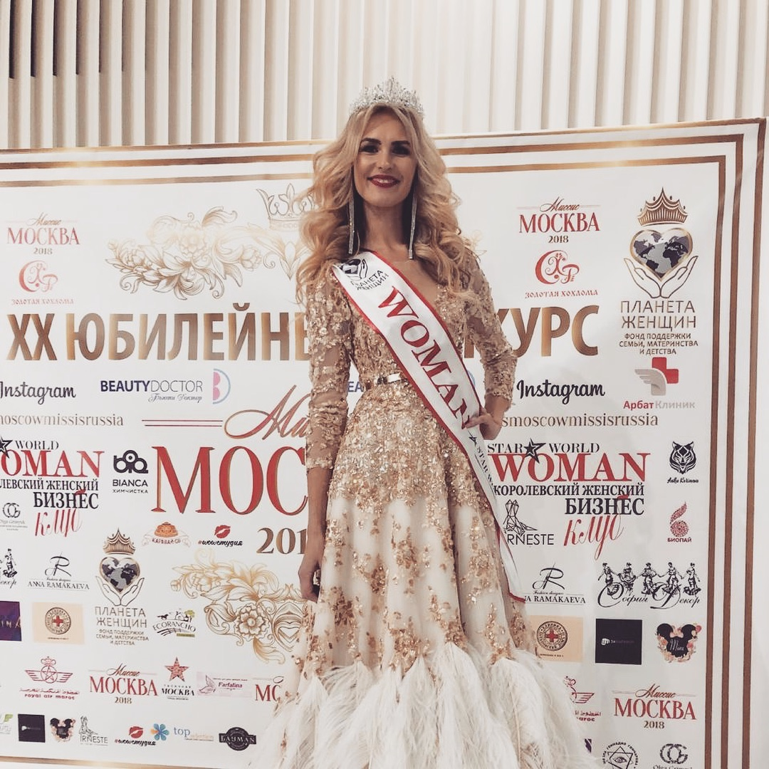 Финалистка конкурса «Миссис Москва 2018» Юлия Зберовская