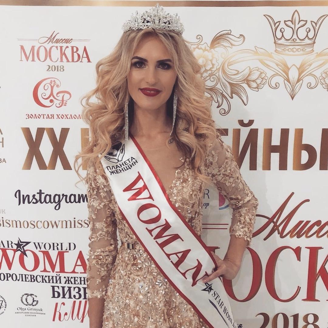 Юлия Зберовская стилист, психолог