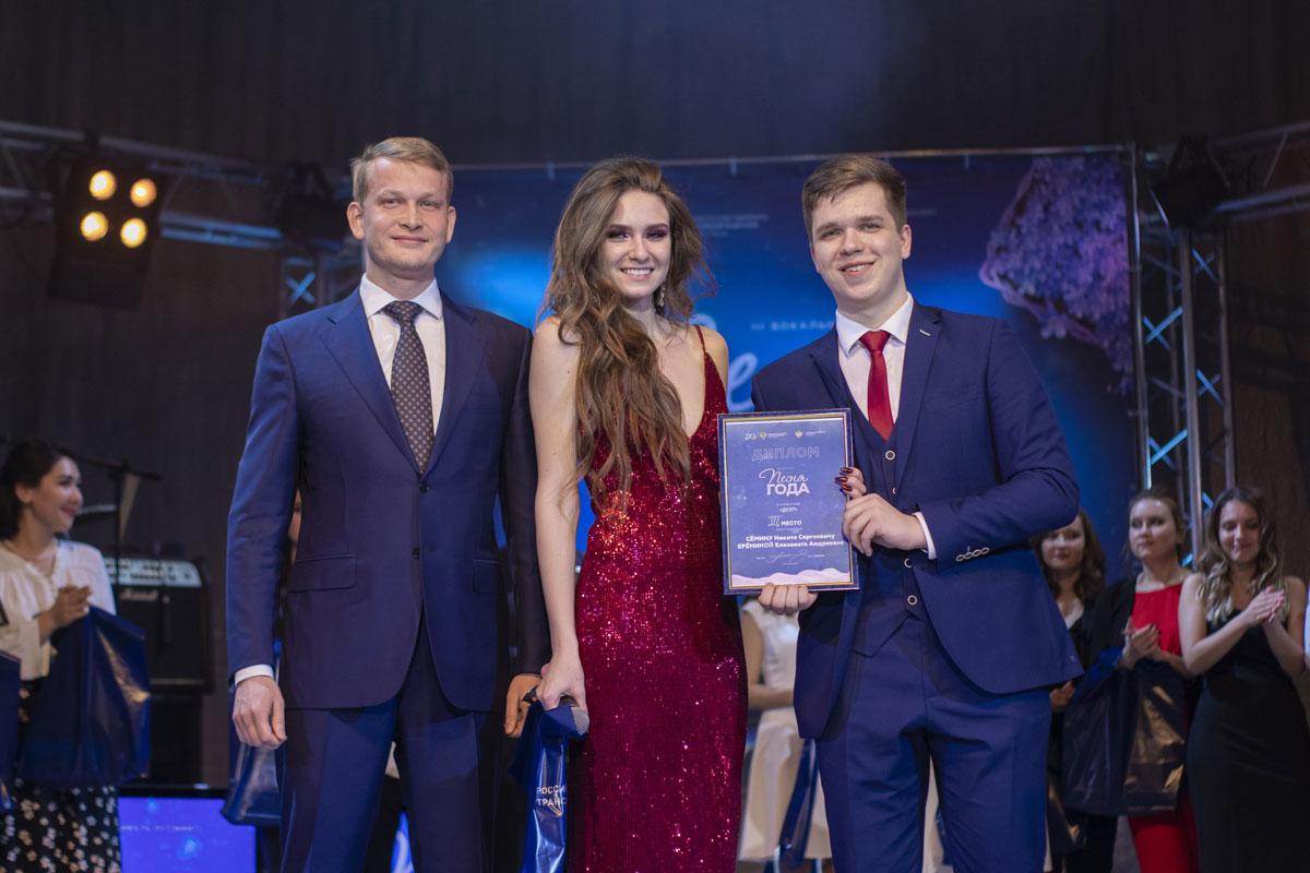 Награждение Елизаветы Ереминой и Никиты Семина