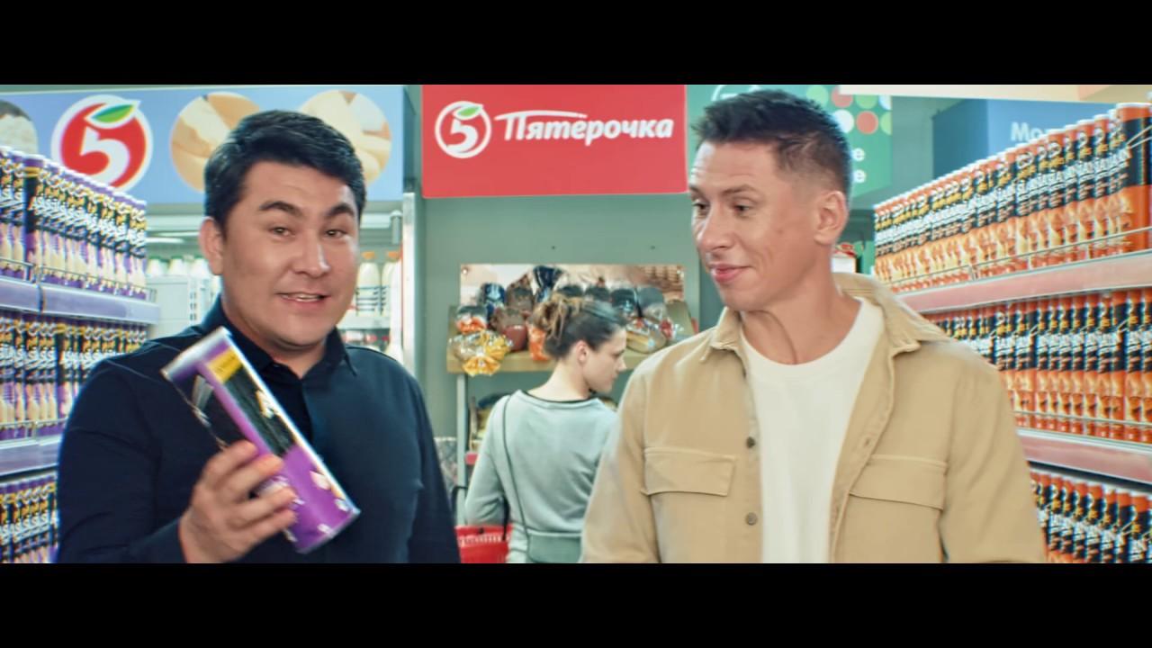 Реклама новых азиатских вкусов картофельных чипсов Принглс