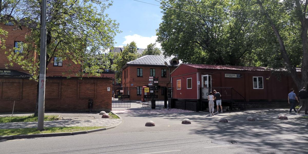 Вход в лофт-квартал The Loft